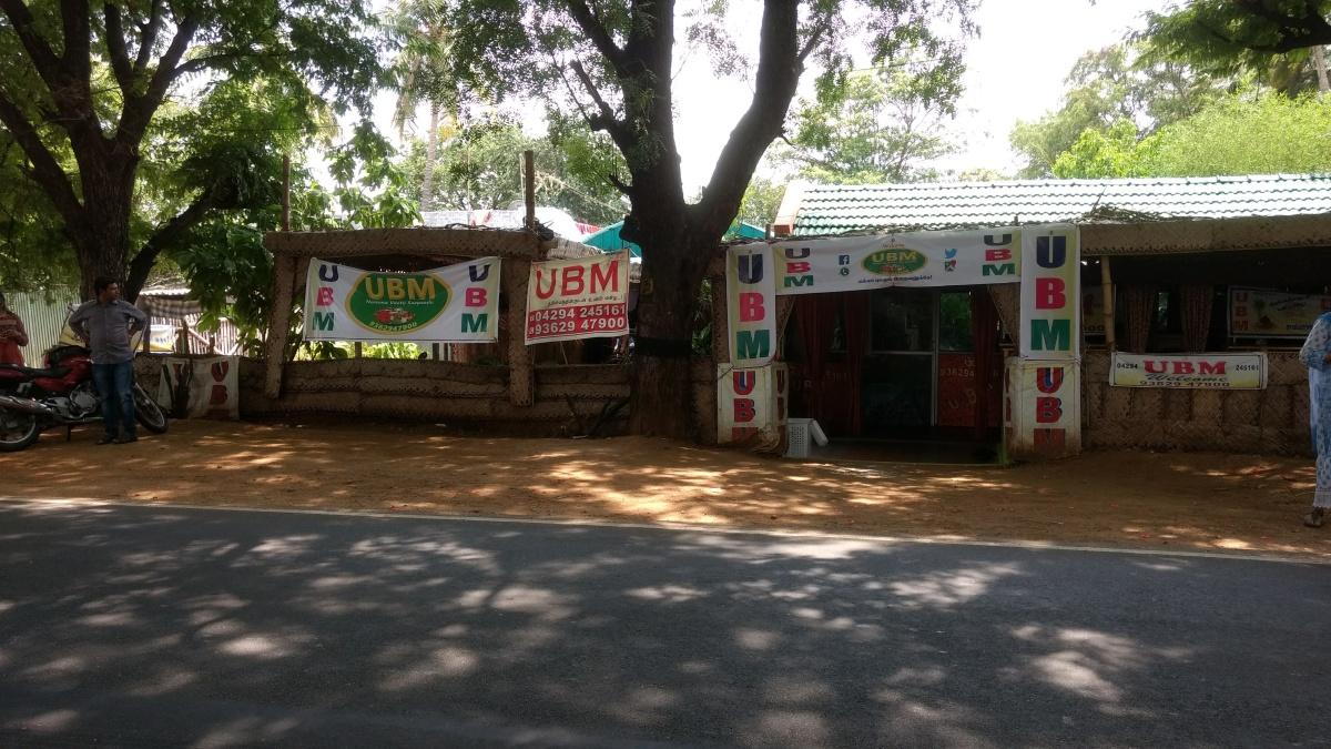 UBM Namma Veetu Saapaadu: Feast for abeast