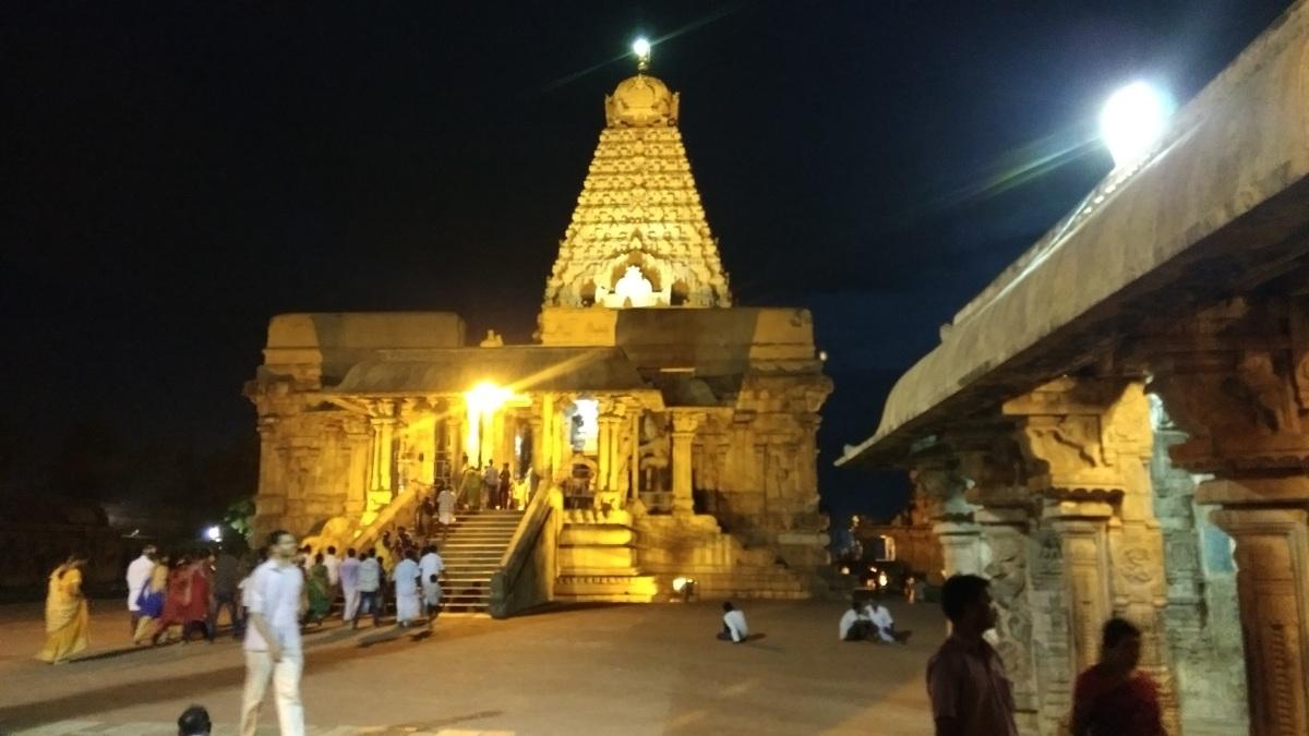 Brihadeesvara temple looks like a fort fromoutside