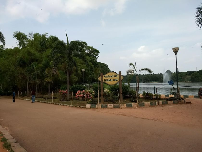 Lalbagh Lake