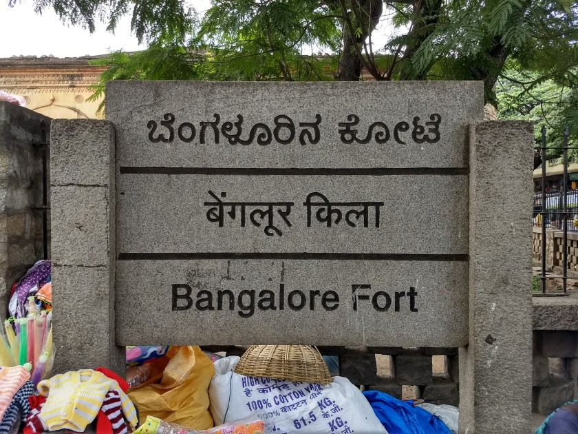 Bangalore Fort signboard