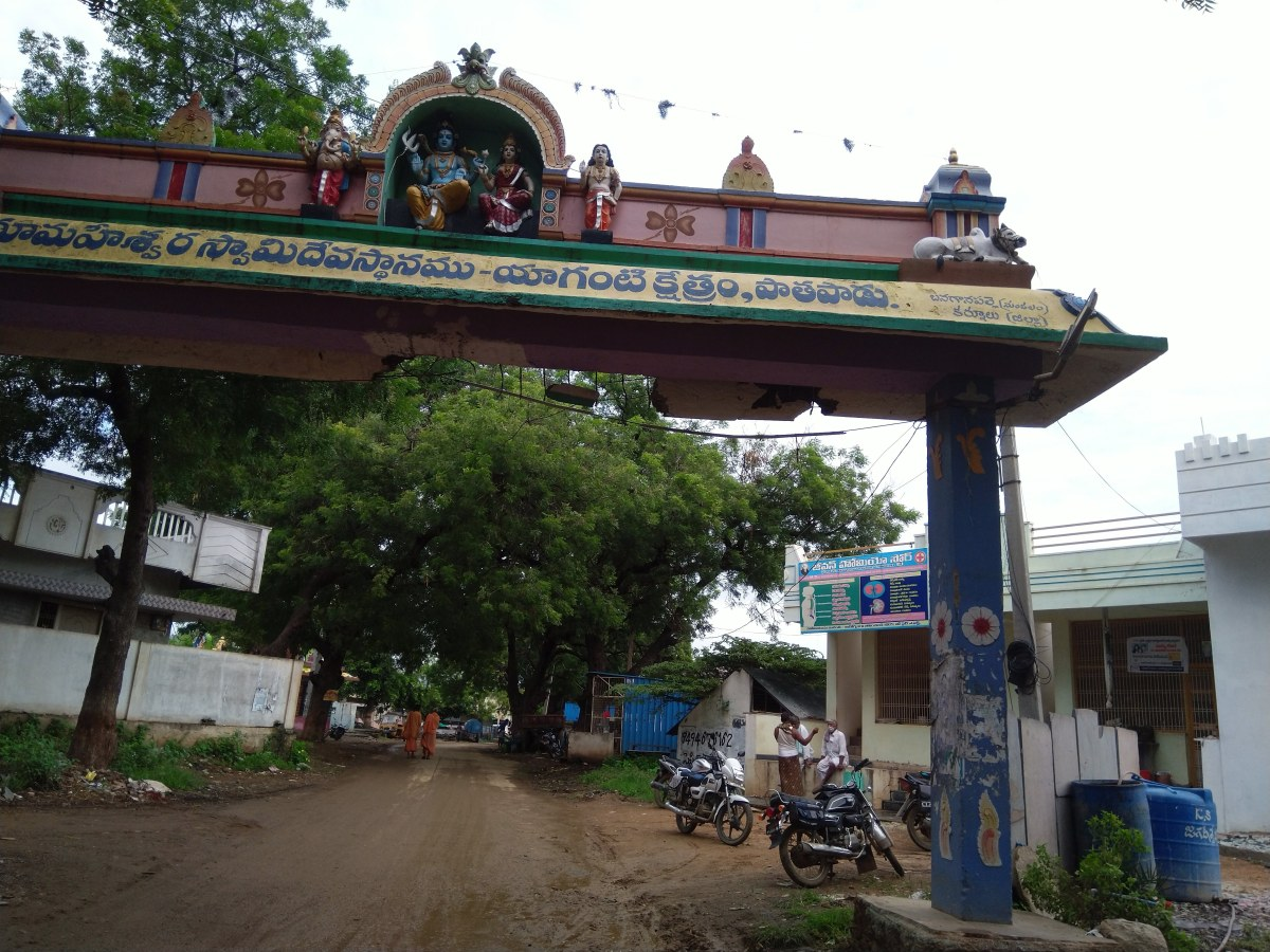 The road leading to the temple