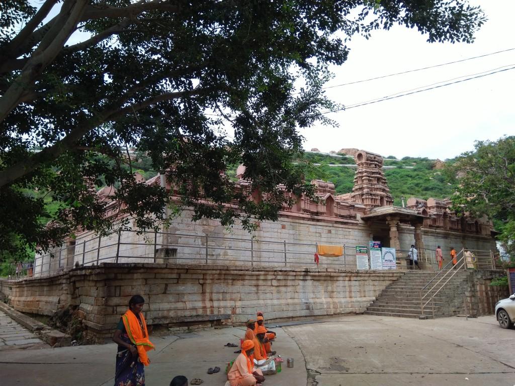 Yaganti temple exterior